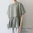 「Summer」異素材拼接分層式短袖T恤 - Sm2 BLUE