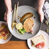 ins北歐餐具陶瓷平盤西餐盤牛排盤菜盤沙拉盤托盤 生日禮物