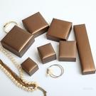 戒指盒 對戒指盒手鏈手鐲項鏈耳釘耳環盒首...