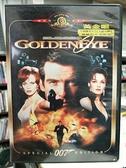 挖寶二手片-P01-491-正版DVD-電影【007黃金眼】-皮爾斯布洛斯南(直購價)