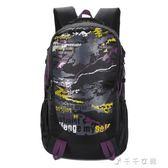 休閒時尚戶外雙肩包女韓版旅游登山包男運動旅行背包「千千女鞋」