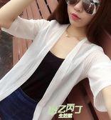 夏季薄款網紗防曬衣中長版冷氣衫開衫外套女大尺碼