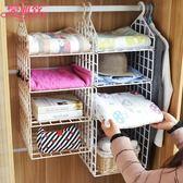 衣柜衣物收納掛袋寢室懸掛式收納袋衣櫥收納分層架宿舍折疊收納架夢想巴士
