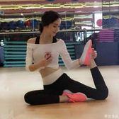 韓國春夏女瑜珈服套裝速干緊身健身服女專業健身房跑步運動套裝  麥吉良品