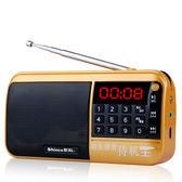 念佛機插卡小音箱便攜迷你音響老年收音機老人mp3播放器【父親節好康八八折】