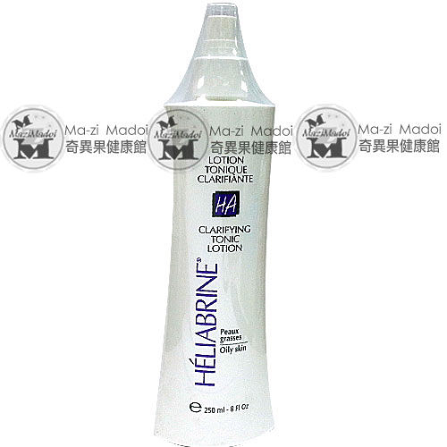 eclat d'etoiles Coup-d' eclat卡迪佳-HA嫩白均衡露-(250ml、法國頂級沙龍)