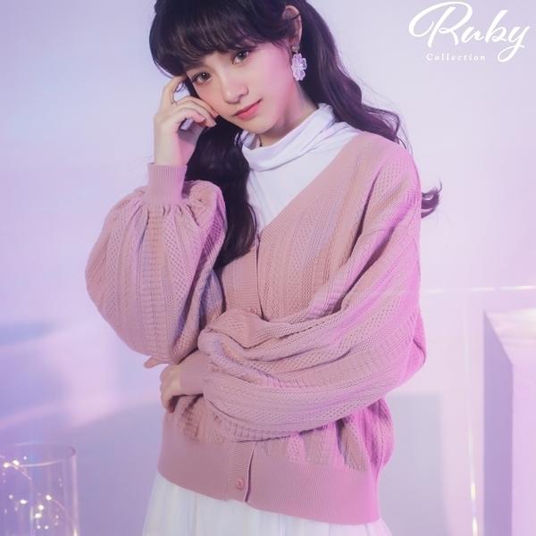 外套 鏤空燈籠袖針織外套-Ruby s 露比午茶