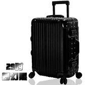 【禾雅】夢幻之星髮絲鋁框行李箱-29吋 夢幻黑