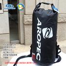 [ Aropec ] Shoal 後背式 防水背包 12L 黑色 ;防水袋 ;蝴蝶魚戶外
