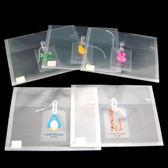5折 [限時特價] 10個量販 HFPWP 卡通立體橫式文件袋公文袋 版片加厚0.18mm 台灣製 UF218-10