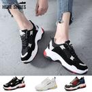 [Here Shoes] 百搭拼色休閒鞋...
