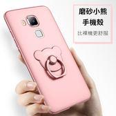 清倉 24H出貨 三星 Galaxy J6 2018 5.6吋 手機殼 磨砂殼 小熊指環支架 保護殼 防摔 防指紋 保護套