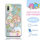【三麗鷗授權正版】HTC U19e (6吋) 花漾系列 氣墊空壓 手機殼