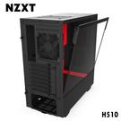 NZXT 恩傑 H510 (黑紅) 機殼...