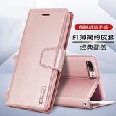 華碩 ZenFone7 Pro ZS671KS ZS670KS 手機套 翻蓋皮套 插卡可立式 保護套 外磁扣式 全包防摔防撞套
