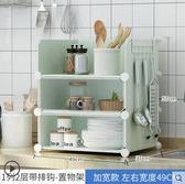 碗櫃家用簡易組裝櫥櫃收納櫃子儲物櫃多功能廚房置物餐邊櫃經濟型QM『美優小屋』