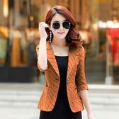 西裝外套七分袖條紋小西裝女春夏新款韓版修身顯瘦薄款西服女短款外套 可然精品