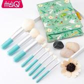 MSQ/魅絲蔻8支田園時光化妝刷套裝 初學者全套便捷彩妝刷子工具