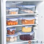 便當盒塑膠雞蛋保鮮盒便當碗加熱飯盒收納盒密封盒【淘夢屋】