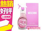 MOSCHINO 小粉紅 清新 淡香水 30ml◐香水綁馬尾◐