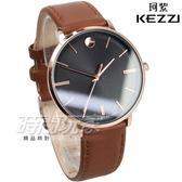 KEZZI珂紫 輕薄簡約流行手錶 防水 學生錶 男錶 中性錶 皮革錶帶 玫瑰金x黑x咖啡 KE1829玫黑大
