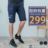 獨家高規多口袋休閒短褲【EL88042】OBIYUAN 迷彩拼接造型工作短褲 共2色