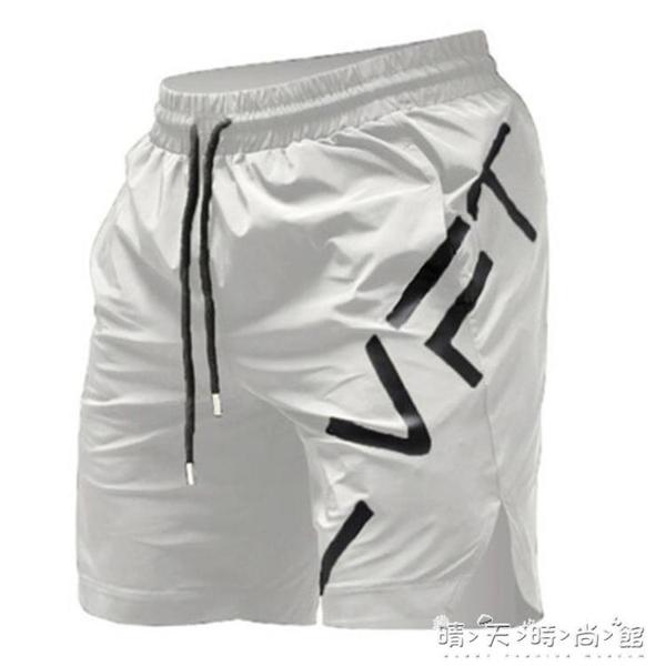 運動短褲男夏跑步健身速干休閒五分褲寬鬆訓練中褲大碼沙灘籃球褲 聖誕節全館免運
