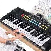 三森兒童電子琴充電話筒女孩多功能1-3-6歲37鍵鋼琴寶寶玩具琴 酷男精品館