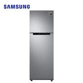 [SAMSUNG 三星]258公升 極窄美型雙門冰箱 RT25M4015S8