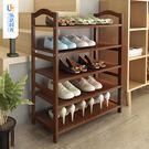 鞋櫃 楠竹鞋架多層簡易防塵家用門口經濟型收納鞋柜實木省空間小鞋架子XQB