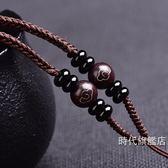 (一件免運)手工編織紅繩小葉紫檀吊墜掛繩項鍊繩子男女瑪瑙翡翠玉佩蜜蠟