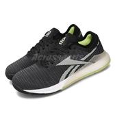 Reebok 訓練鞋 R CrossFit Nano 9 黑 白 健身專用 重量訓練 女鞋 運動鞋【ACS】 FU7519