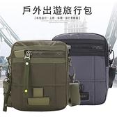 【HAOSHUAI】商務單肩兩用包 L1593黑色