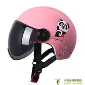 兒童機車單車安全帽頭盔頭盔男孩女小孩可愛夏季四季通用防曬安全帽【小玉米】