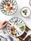 餐盤 日式家用陶瓷分格盤菜盤創意三格分餐盤一人食早餐盤碟子餐具套裝TW【快速出貨八折鉅惠】