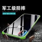 88柑仔店-- 蘋果X iphone7 6S 8plus雙色二合一防摔透明TPU硅膠手機保護殼套