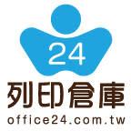 office24列印倉庫