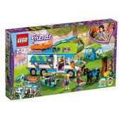 樂高 LEGO FRIENDS 41339 米雅的露營車
