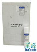 美國進口Liquatec品牌10吋1微米聚丙烯PP材質濾心,通過NSF食品級認證,一箱50支2430元