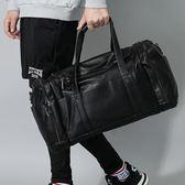 健身包手提旅行包短途行李袋運動背包健身【聚寶屋】