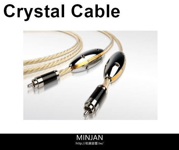 荷蘭頂級音響線材 Crystal Cable 訊號線 Absolute Dream Monocrystal (Phono with ground wire) 長度1M (RCA/XLR版)