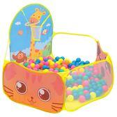 海洋球池兒童帳篷室內可折疊投籃球池波波球寶寶游戲圍欄嬰兒玩具HRYC【紅人衣櫥】