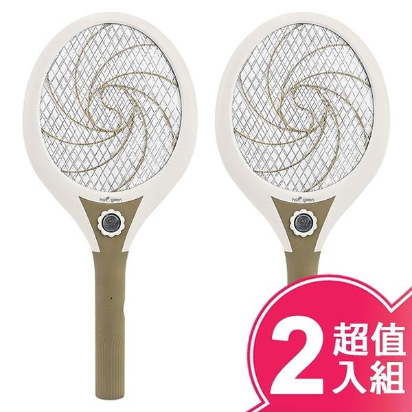 超值2入組【中華漩心】電池式大拍面電蚊拍 ZHNM-310