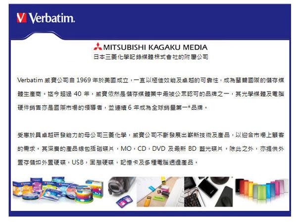◆破盤下殺!!免運費◆Verbatim Life版  AZO 8X DVD+R DL 8.5GB 珍珠白滿版可印片x10P= 威寶獨家AZO染料