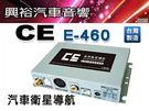 【CE】E-460  Pioneer A...