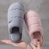 棉拖鞋女冬季家用室內防滑保暖月子居家情侶毛毛棉拖鞋男2020新款