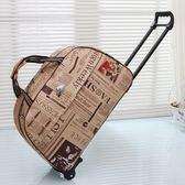 拉桿包短途旅行包女手提登機旅游包男旅行袋大容量行李包梗豆物語