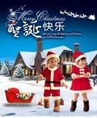 兒童聖誕服聖誕節衣服嬰兒寶寶裝男童女童聖誕老人服裝演出表演服  poly girl