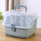 大號嬰兒奶瓶收納箱餐具防塵瀝水杯晾干架寶寶用品儲放置物奶粉盒  蘿莉小腳丫