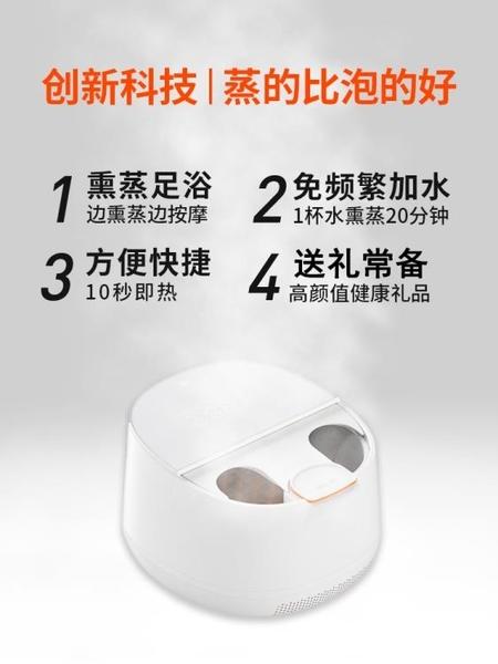 泡腳桶 小米有品蒸汽足浴盆家用全自動加熱恒溫洗腳盆電動按摩養生泡腳桶 夢藝